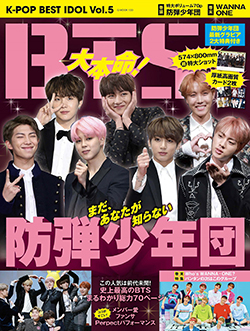 K-POP BEST IDOL Vol.5