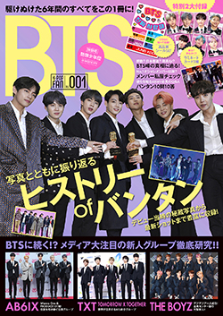 K-POP FAN vol.001