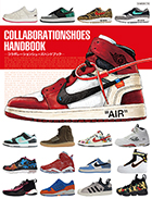 COLLABORATIONSHOES HANDBOOK